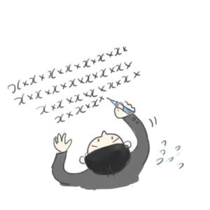 xをたくさん書いて大変そうにしている男の子のイラスト