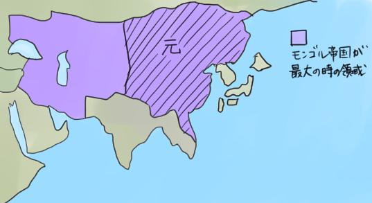 モンゴル帝国が最大の時の領域のイラスト