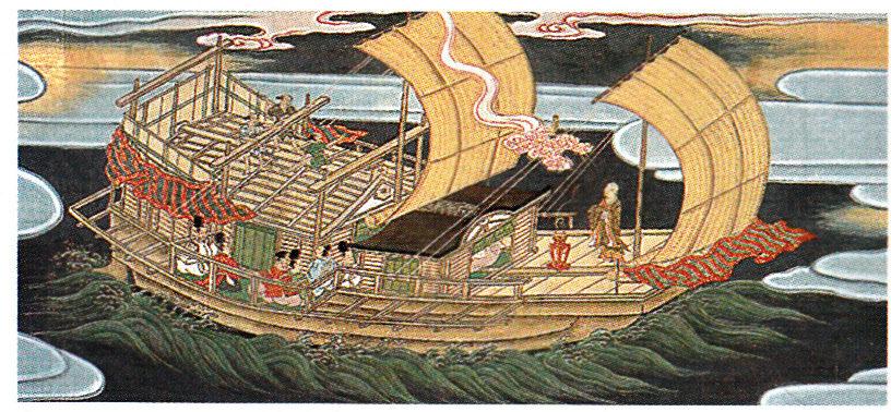 日明貿易のきっかけとなった足利義満と明の皇帝の手紙の内容とは?資料集「足利義満の国書」