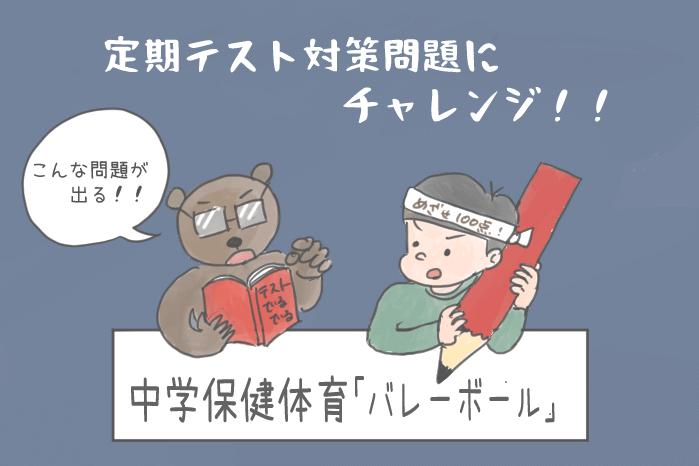 勉強する熊と男の子のイラスト