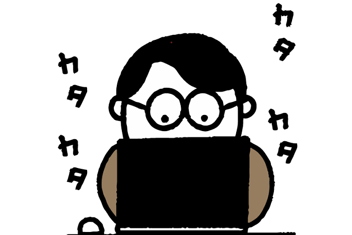 パソコンを操作する男性のイラスト
