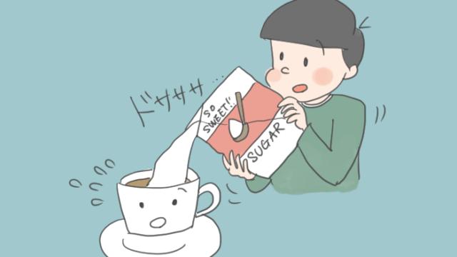 紅茶に砂糖を注いでいる男の子のイラスト