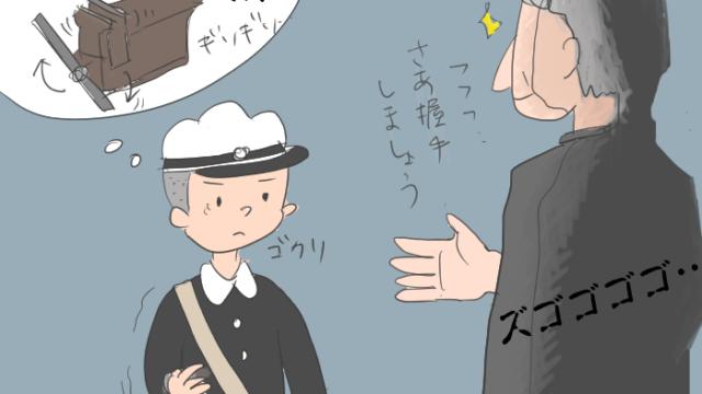 少年に握手しようとしているルロイ修道士のイラスト