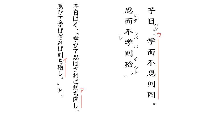 論語の画像
