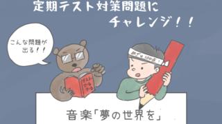 熊と男の子が勉強しているイラスト