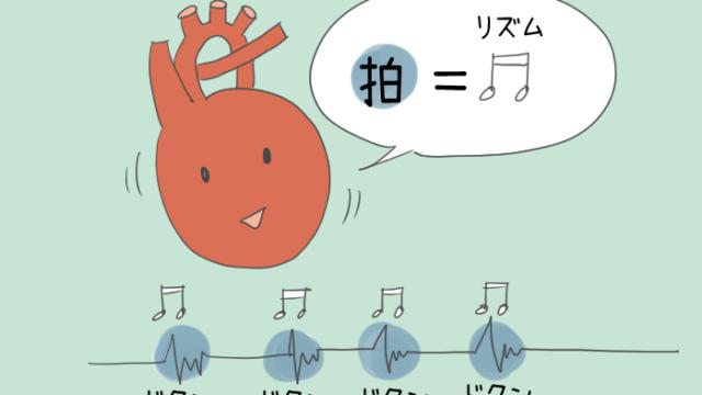 脈を打っている心臓のイラスト